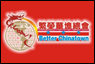 Better Chinatown logo